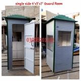 single-guard-cabin