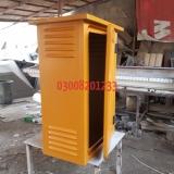 frp-box