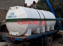 fiberglass-water-tank-manufacturer-supplier-karachi