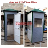 single-guard-cabin