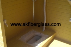 WITH  INSULATION TOILET